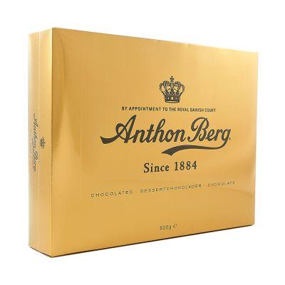 Anton Berg Guldask, 800 g